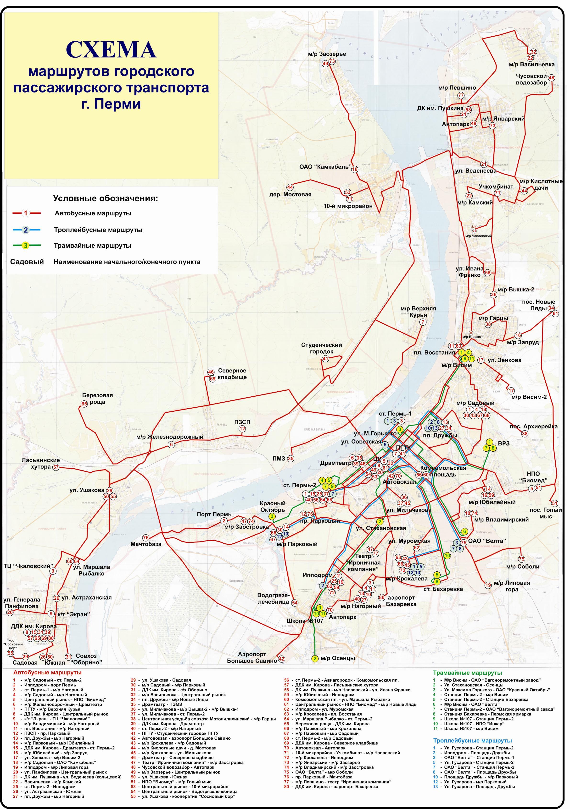 казань схема общ транспорта